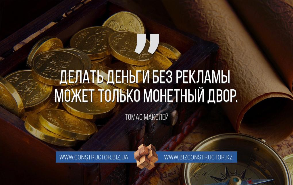 Денежные приметы. что нужно сделать, чтобы привлечь богатство