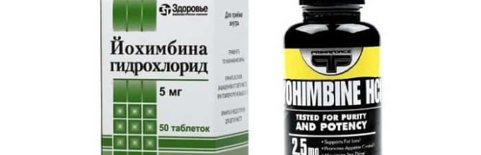 Йохимбин гидрохлорид