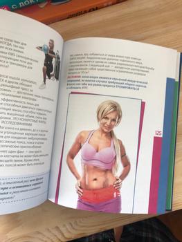 Как заставить себя похудеть и изменить свою жизнь