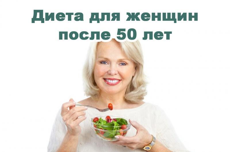 Секреты питания и образа жизни долгожителей  - новости yellmed.ru