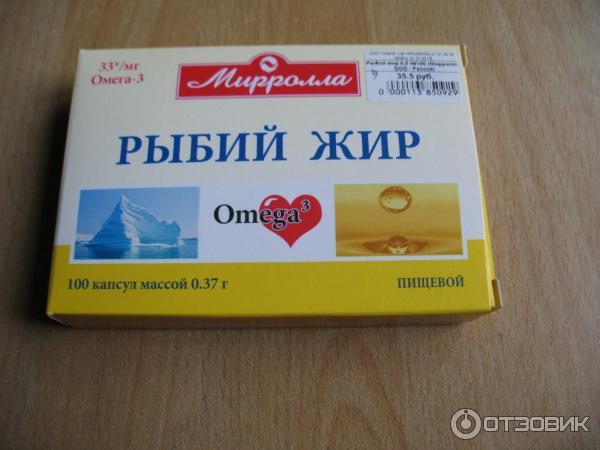 Как правильно принимать омега-3: инструкция по применению, дозировка в сутки, вред | promusculus.ru