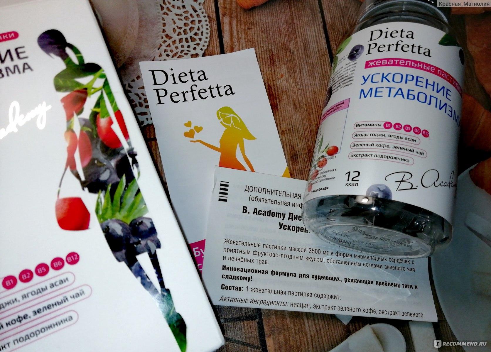 Как похудеть женщине в 60 лет правильно: реальные способы и действенные советы