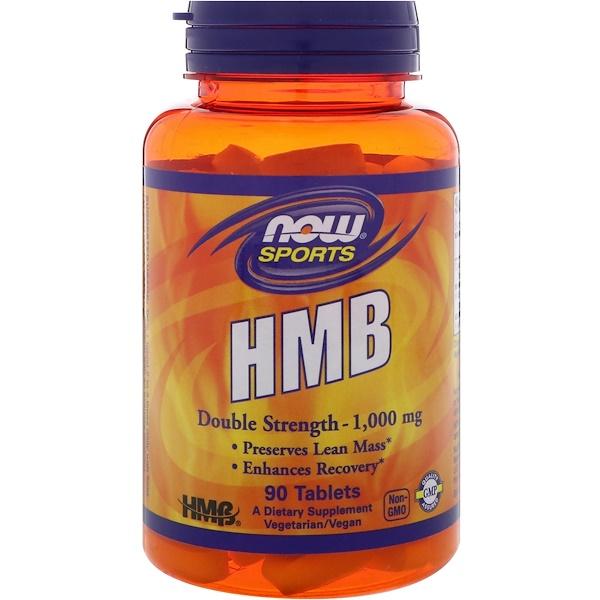 Эффективная ли добавка hmb?