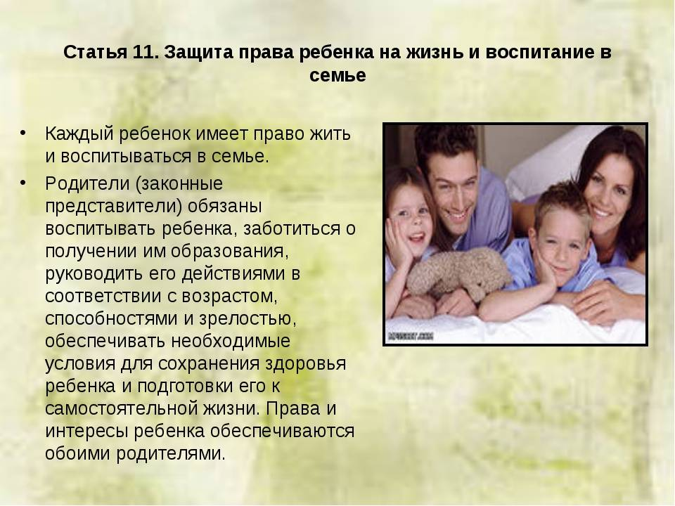 7 причин, по которым ты должен жить отдельно от родителей