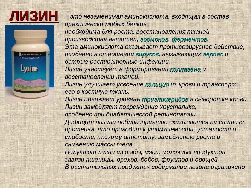 Что такое тирозин и для чего нужен?