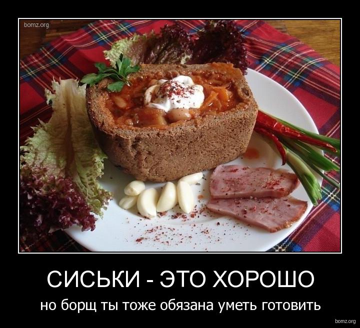 «мужчину это может отпугнуть». одевушках, которые неумеют готовить | lady.tut.by