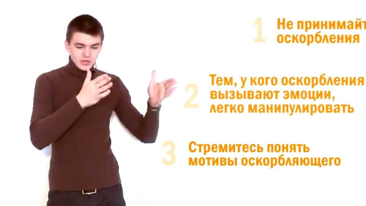 9 способов, как реагировать на негатив в твою сторону | brodude.ru