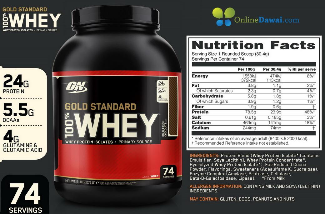 Протеин optimum 100% whey gold standard