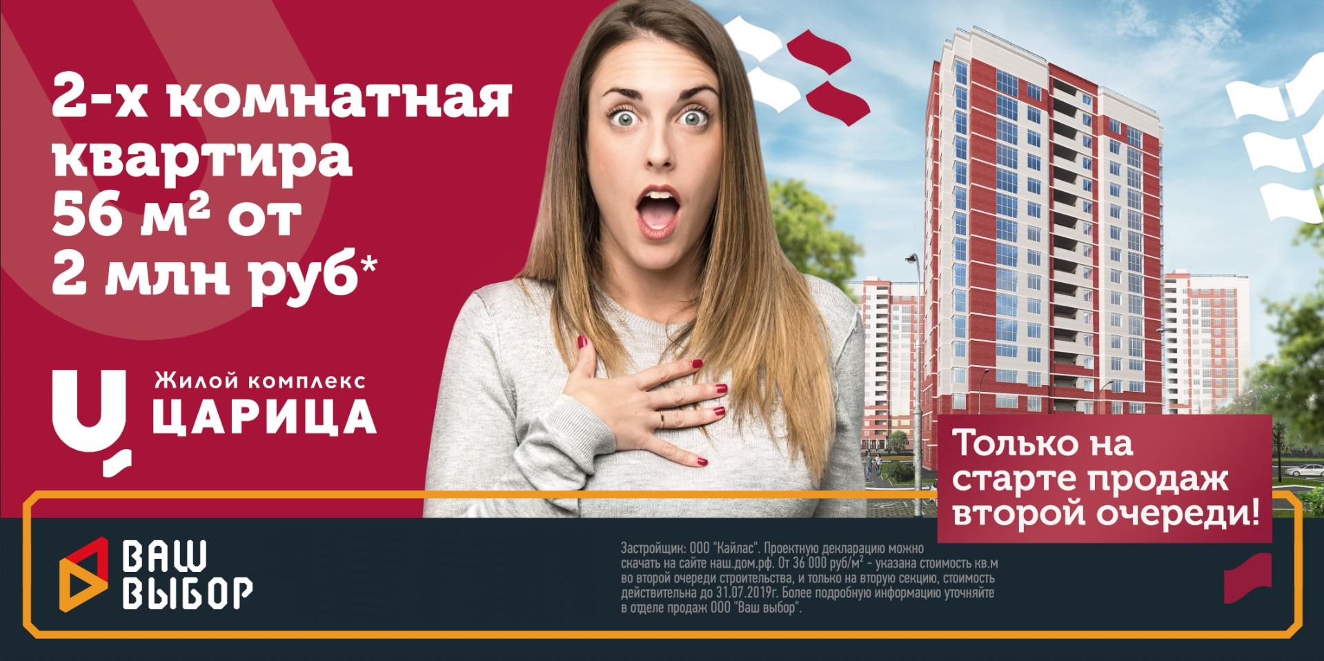 Dom.ria – как правильно выбрать и купить квартиру в новостройке 2020