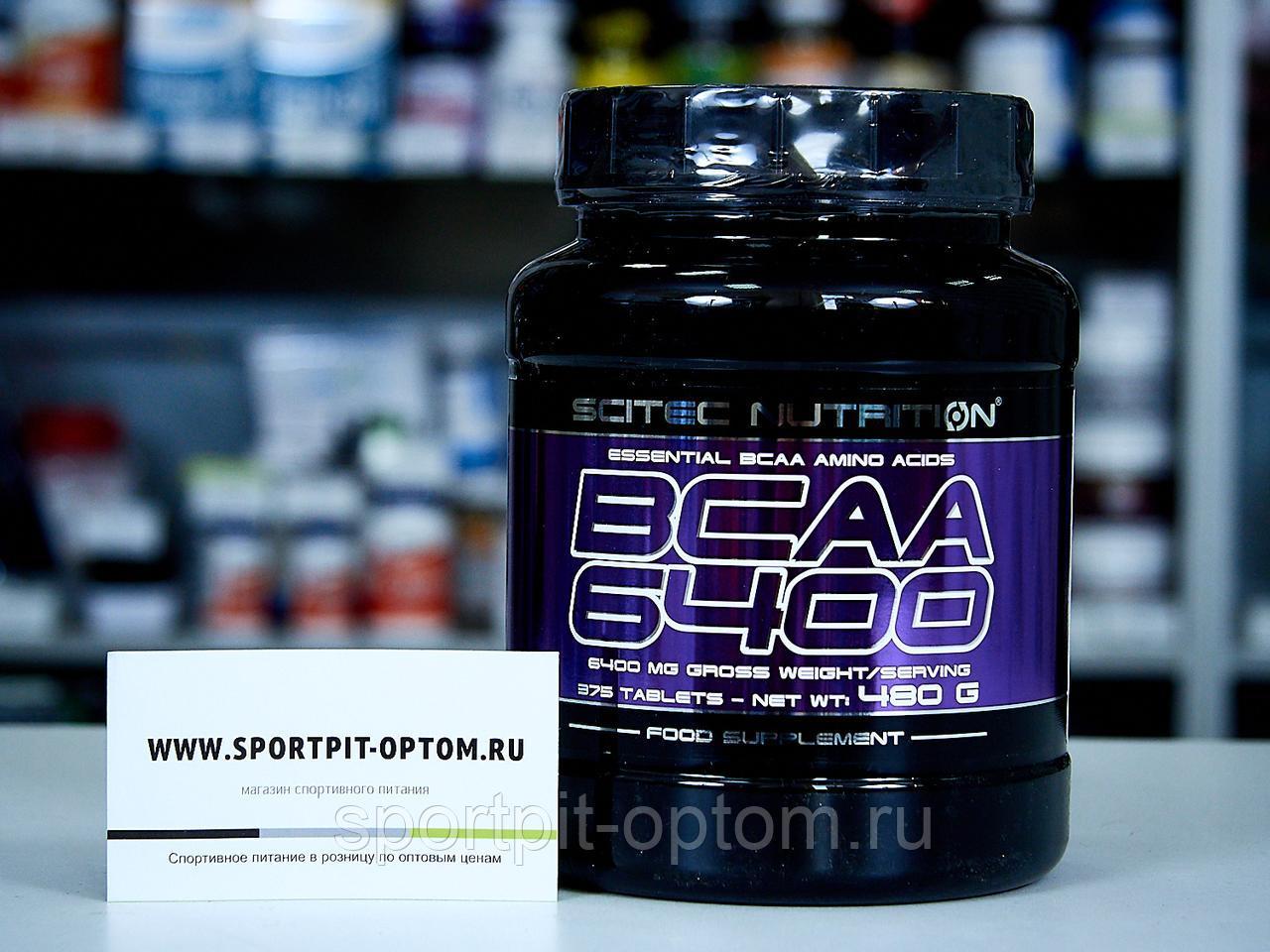 Bcaa xpress от scitec nutrition