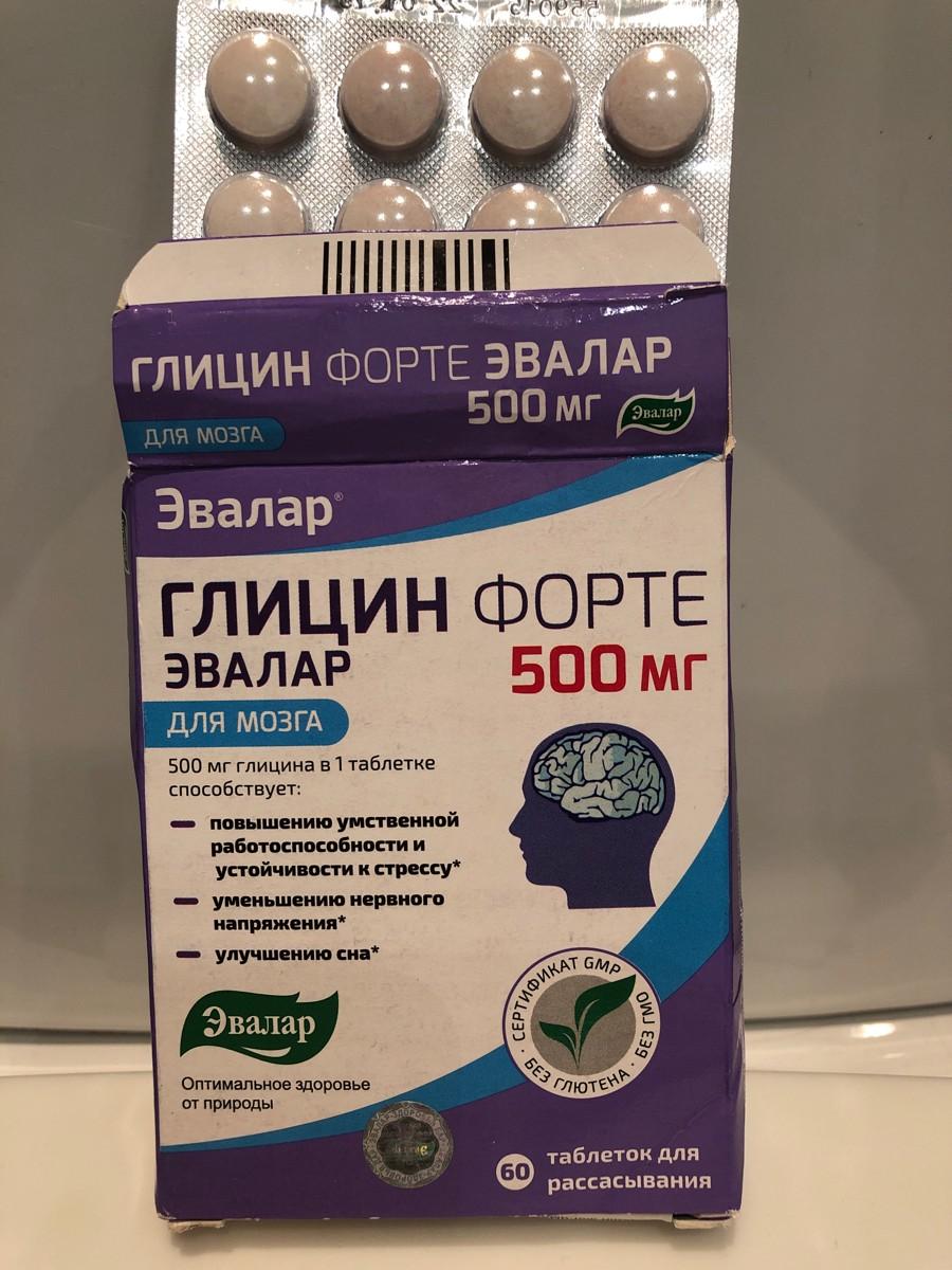 Глицин — пустышка. правда или миф?