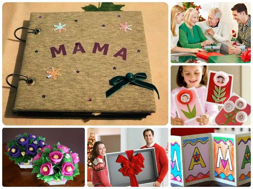 Что подарить на новый год маме?