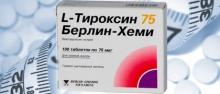 Л-тироксин схема приема для похудения. как принимать л-тироксин для похудения и каковы его побочные действия – красота и питание – все о зож