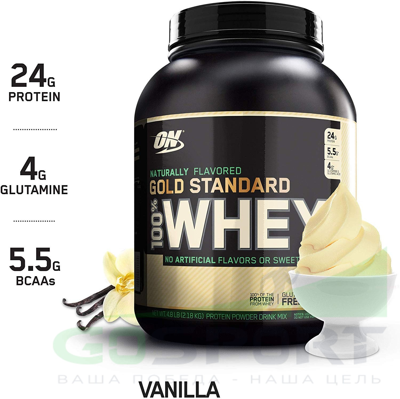 Протеин optimum nutrition: обзор, характеристики, цена