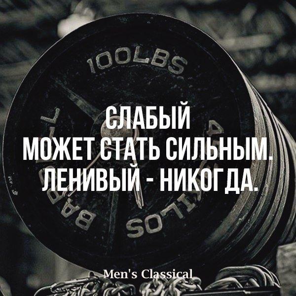 Слабых нет. есть люди, которым выгодно быть слабыми