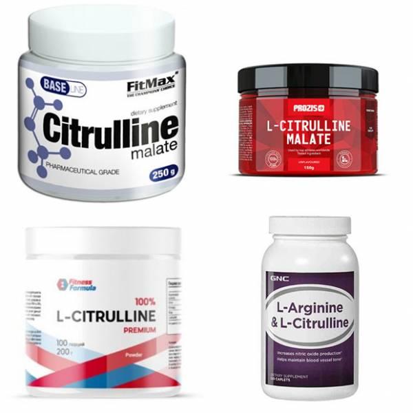 Цитруллин в спорте- инструкция по применению, эффект, отзывы