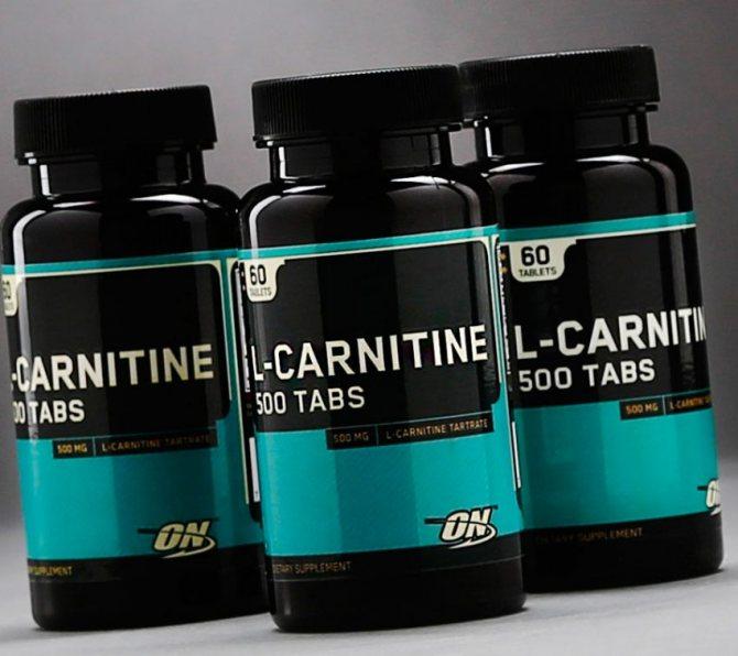 12 лучших l-карнитинов