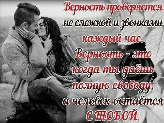 Татьяна буденкова ★ женская верность читать книгу онлайн бесплатно