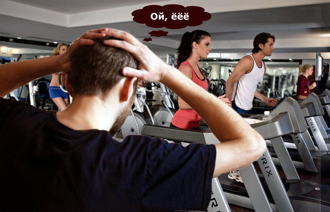 Как выбрать тренажерный зал и начать заниматься спортом