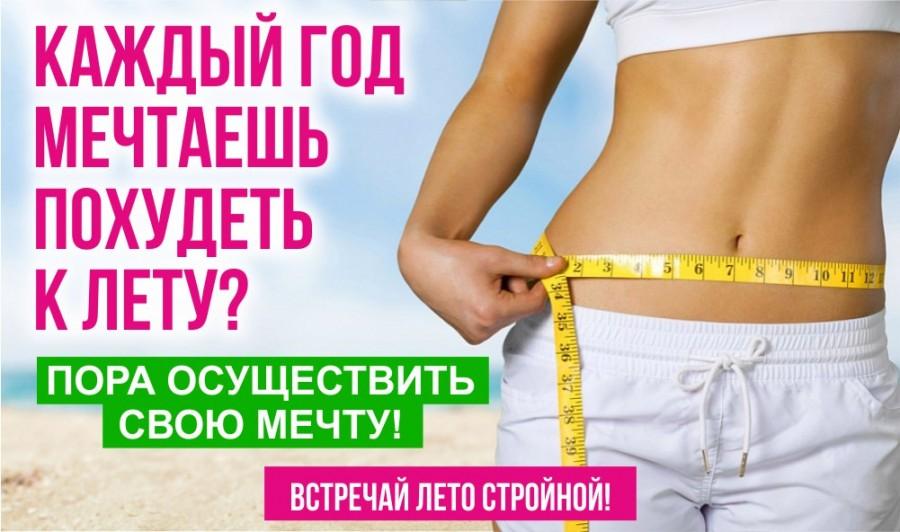 Лайфхаки для быстрого похудения: 21 дельный совет