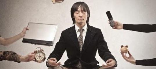 Воздействие стресса на мозг человека. методы защиты
