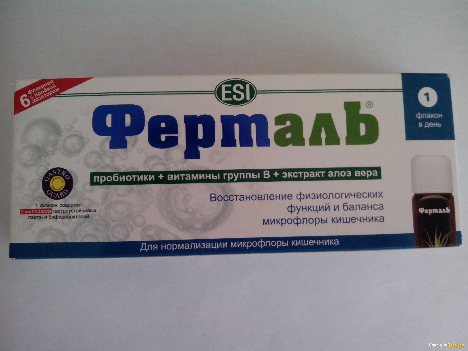 Пробиотики, пребиотики, синбиотики - определения и различия
