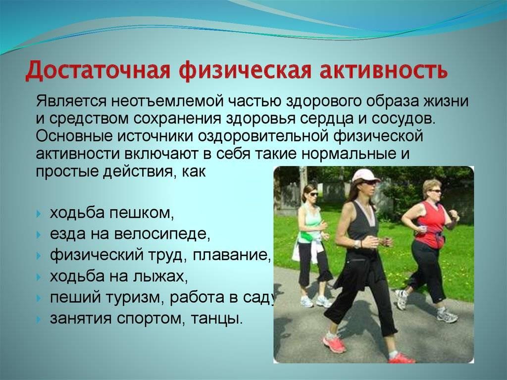 Оздоровительный бег. укрепление организма оздоровительным бегом | знать про все