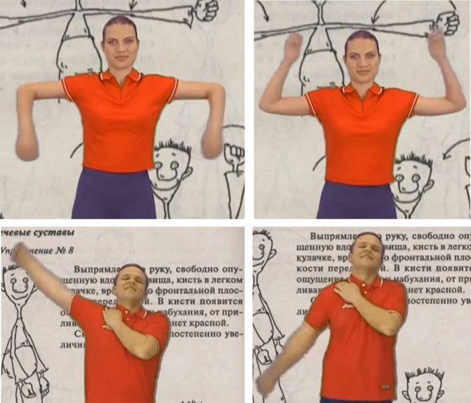Гимнастика для суставов: упражнения для ног и рук