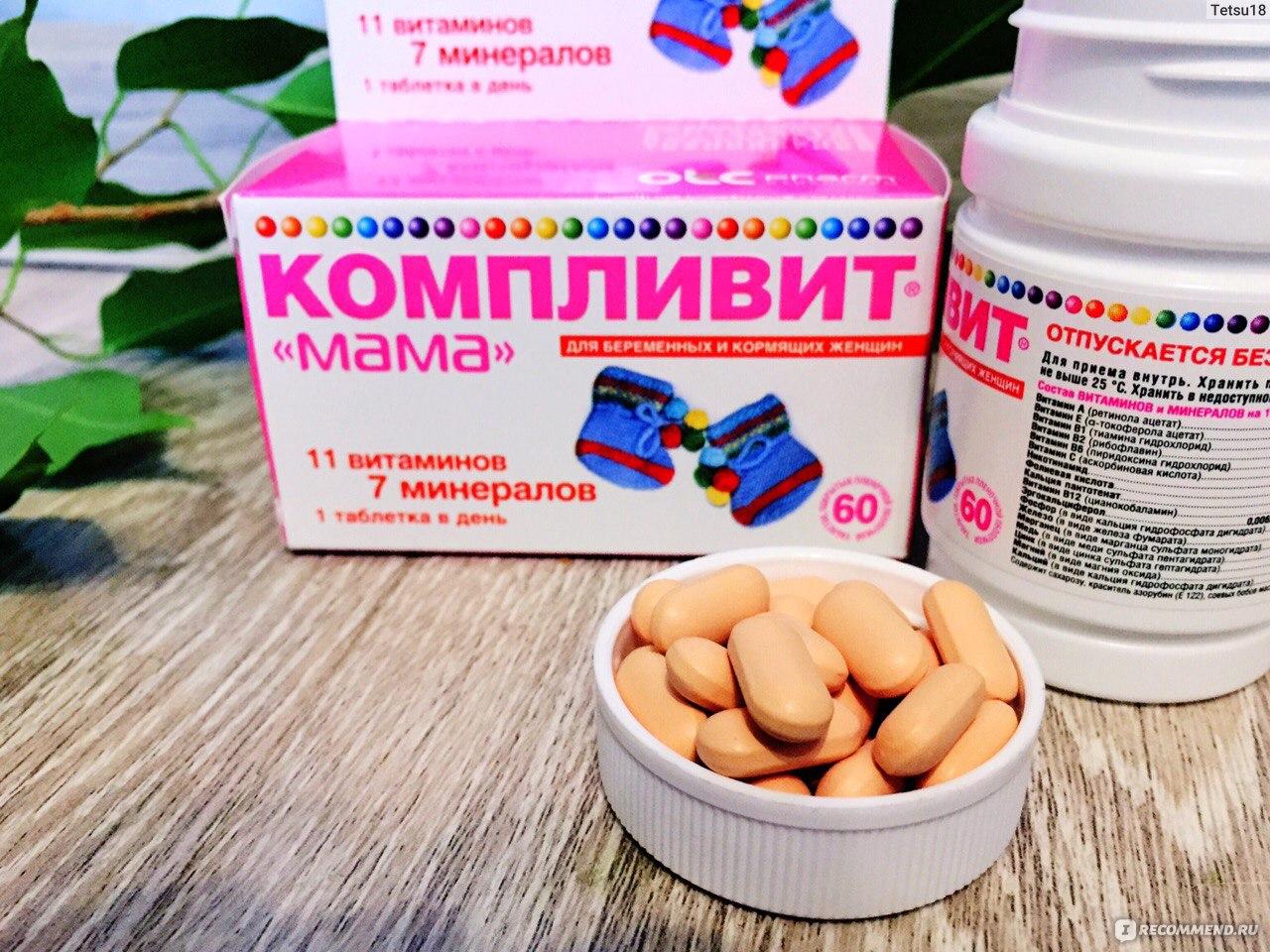 Зачем нужны витамины человеку? какие витамины нужно пить? какие лучше? лучшие поливитамины