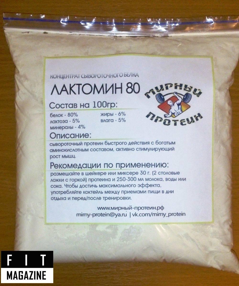 Лактомин 80 (lactomin 80) - немецкое качество по доступной цене!