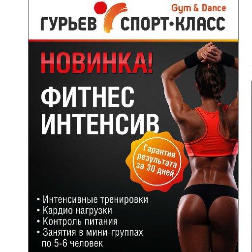 Самое лучшее средство – кардио тренировка для сжигания жира в тренажерном зале для девушек