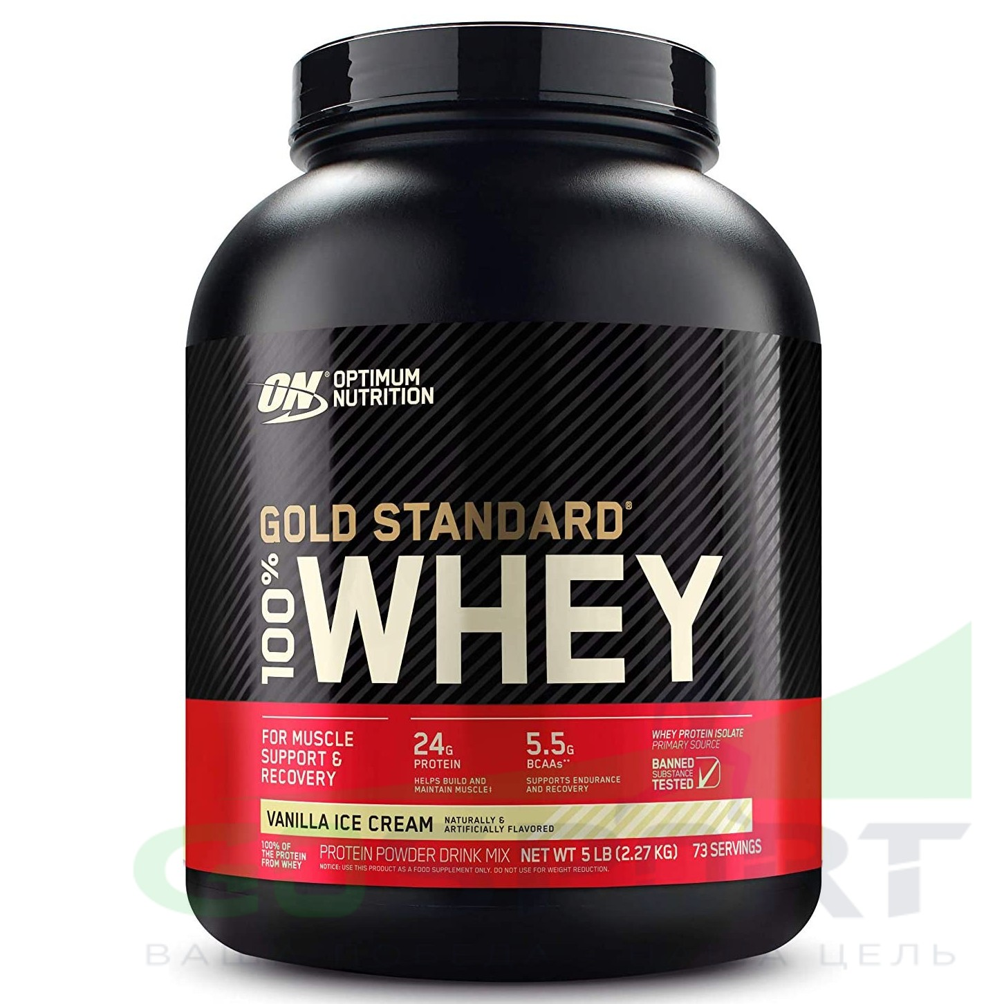 Сывороточный протеин optimum gold standard 100% whey