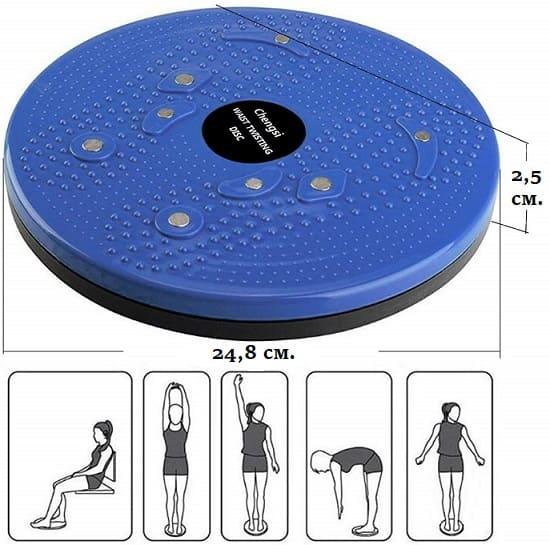 Диск здоровье – упражнения для похудения и тренировка вестибулярного аппарата
