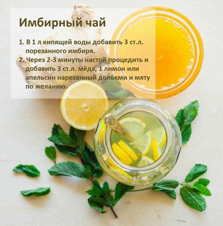 Сухой имбирь для похудения: рецепт и способы применения