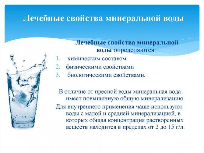 Вода... польза и вред. живая вода и мёртвая.