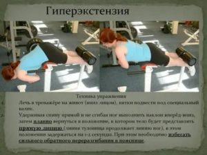 Упражнения для осанки в зале. комплекс упражнений на тренажерах - tony.ru