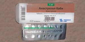 Что такое анастрозол и для чего он применяется