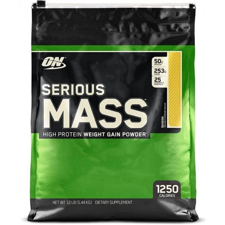 Serious mass от optimum nutrition. тестируем серьезный гейнер для серьезного набора веса!