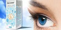 Эффективные капли для улучшения зрения при близорукости: список препаратов oculistic.ru эффективные капли для улучшения зрения при близорукости: список препаратов