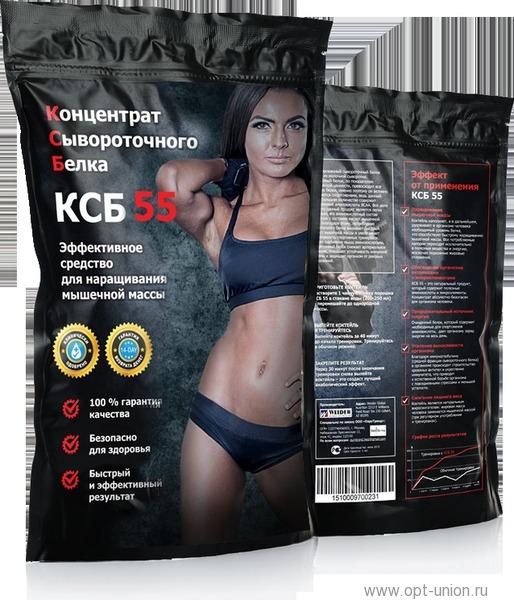 Протеин ксб 55 (концентрат сывороточного белка) отзывы