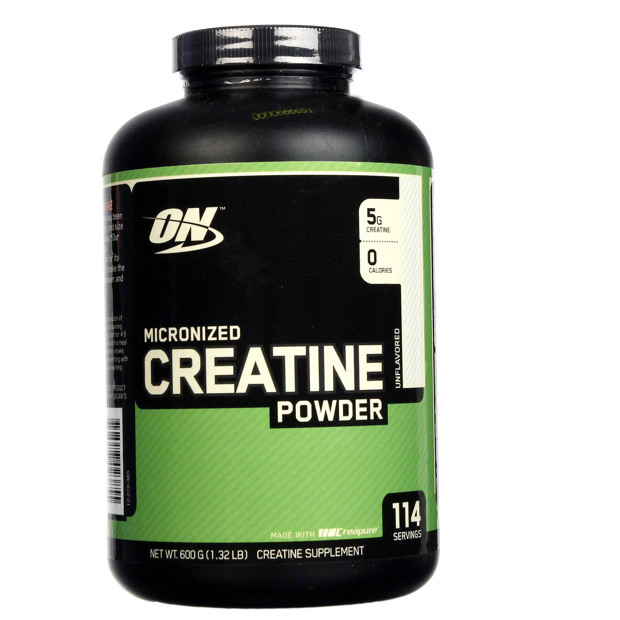 Сжигайте лишний жир с l-карнитином от ultimate nutrition!