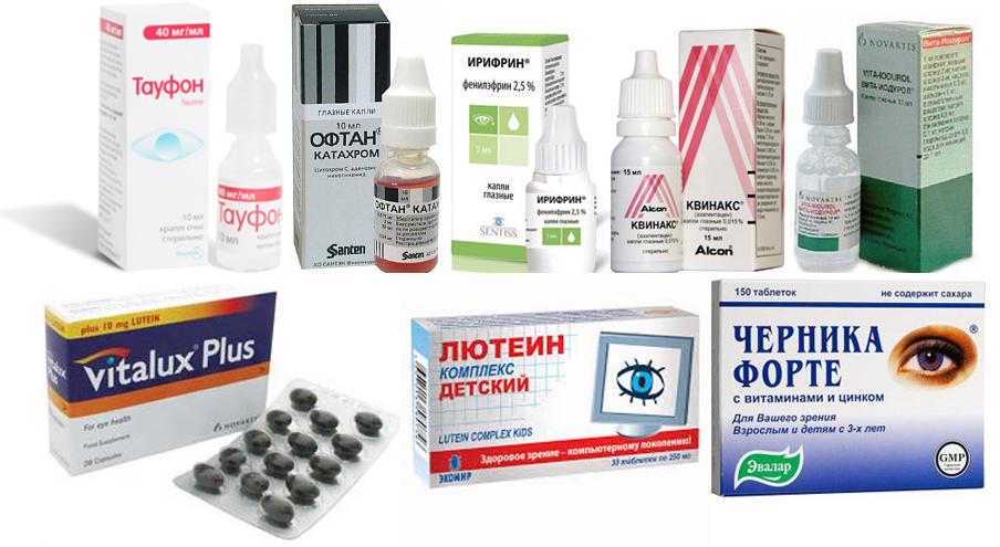 Капли и витамины для глаз при близорукости для улучшения зрения