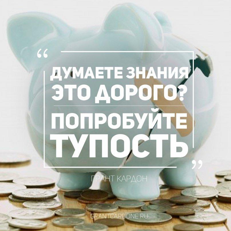 7 вариантов, куда вложить деньги, чтобы получать ежемесячный доход