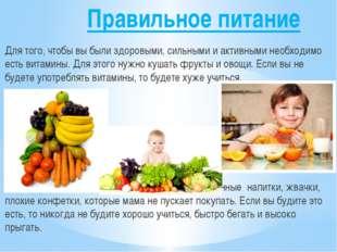 Как пить витамины правильно? когда начинать пить витамины, в какое время года?
