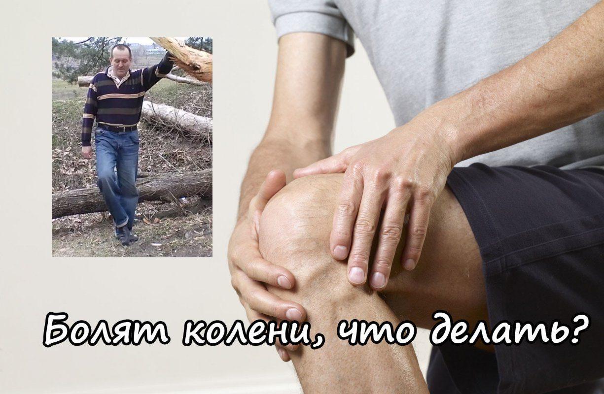 Основные причины боли суставов от холода - семейная клиника опора г. екатеринбург