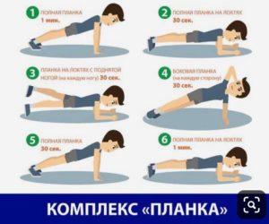 Помогает ли планка похудеть - виды упражнения и как делать правильно с видео