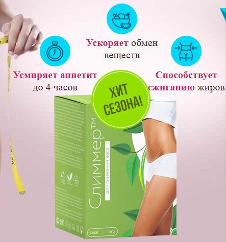 Как ускорить метаболизм для похудения в домашних условиях!