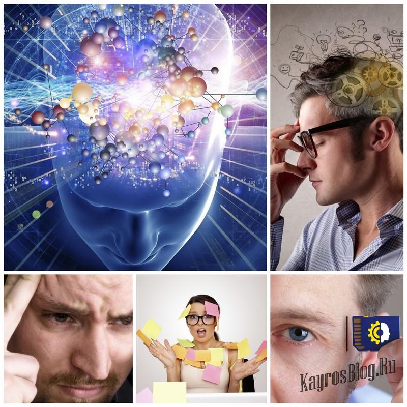Как улучшить память и работу мозга препаратами в домашних условиях