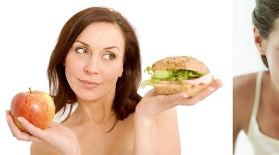 Как быстро набрать вес в домашних условиях: женщине, мужчине, худому, что кушать, рекомендации + топ-7 советов