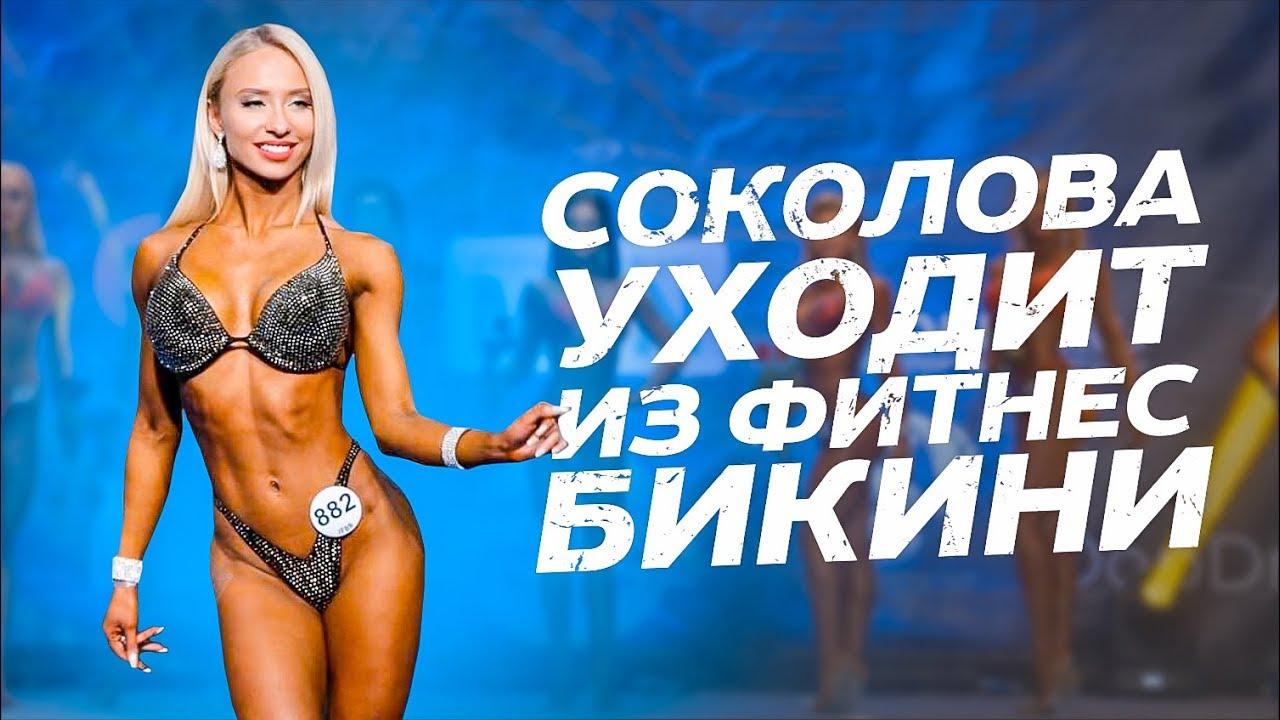 Фитнес бикини мария кузьмина: биография, фото, тренировки и питание спортсменки